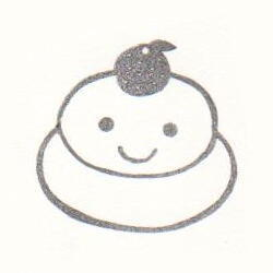 年賀はんこ・鏡餅2010版
