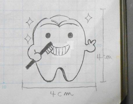 輝く歯くん4cm50