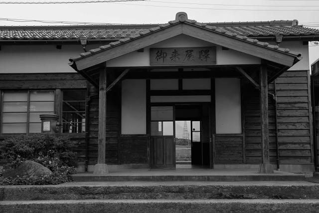大山町 御来屋 駅 駅舎 鉄道