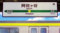 阿佐ヶ谷ホーム3