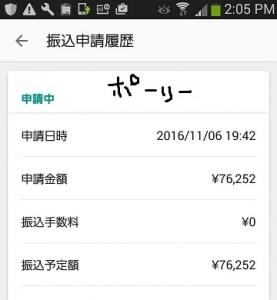 20161107140600.jpg