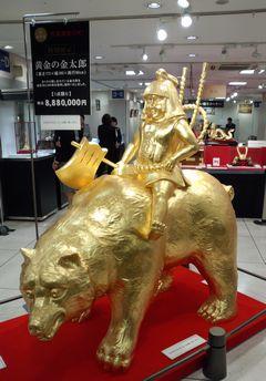 黄金の金太郎!