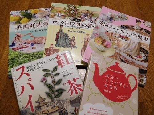 紅茶に関する本