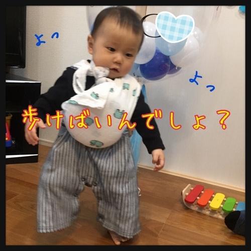 20161113_HB05.jpg