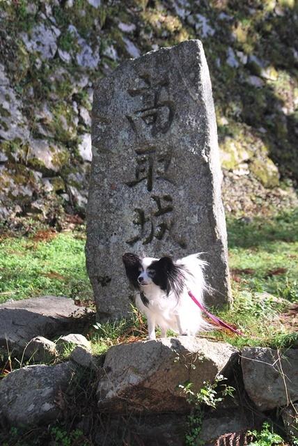 高取城跡石碑と