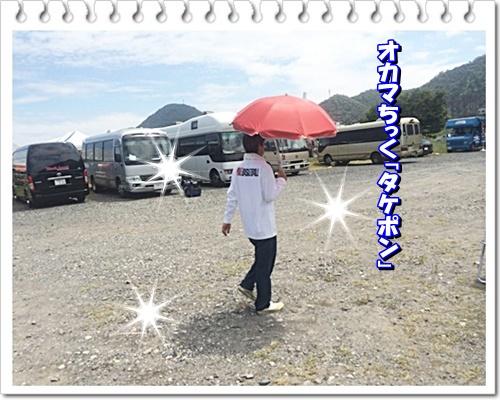 IMG_3922.jpg