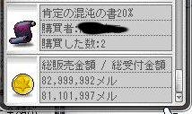 102202.jpg
