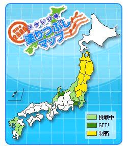 201603map.jpg