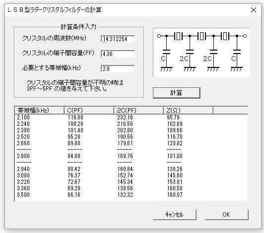 des x fil 23432