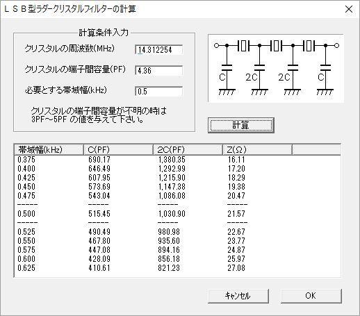 cw filter 23423