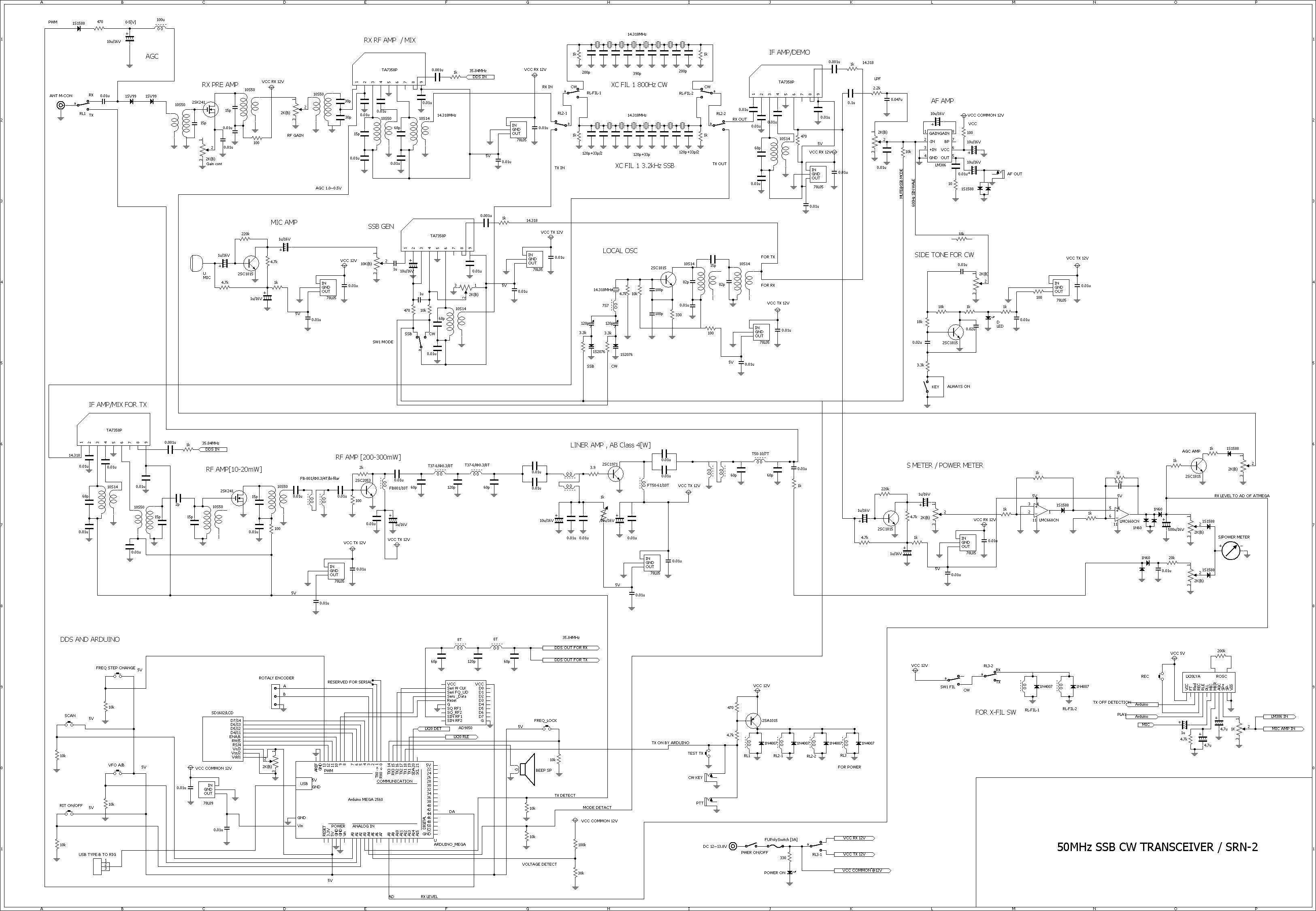 回路図 SRN-2 20161125-001