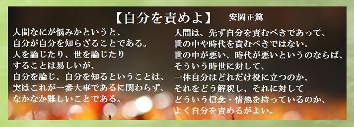 自分と向き合う安岡氏和紙