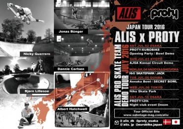 ALIS-japan-tour-3.jpg