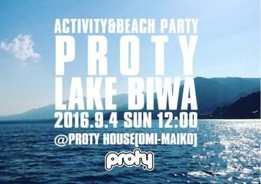 lake-biwa-beach-party-2016.jpg
