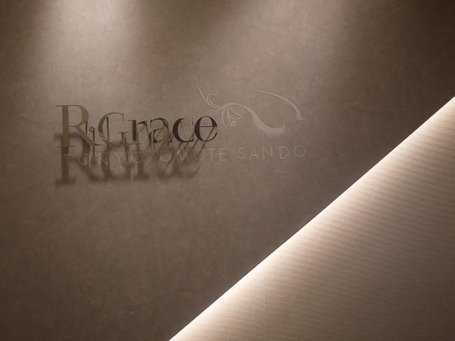 R.Grace