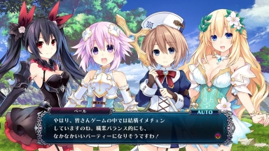 Four-Goddesses-Online-Cyber-Dimension-Neptune_2016_10-26-16_011.jpg
