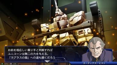 SD-Gundam-G-Generation-Genesis_2016_08-22-16_008.jpg