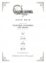 valkyrie_anatomia.jpg