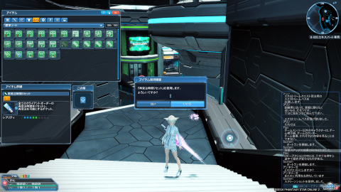 pso20161216_090704_018.png