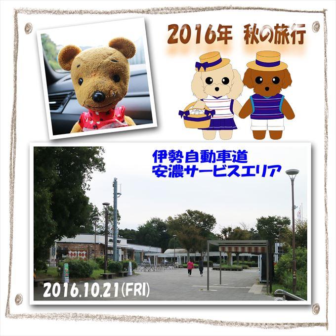 410_201611121620420dc.jpg