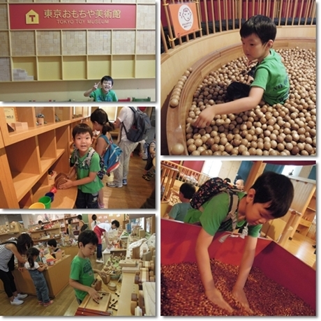 Toy Museum -11