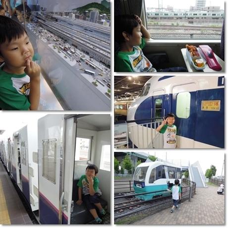 Railway Museum -2