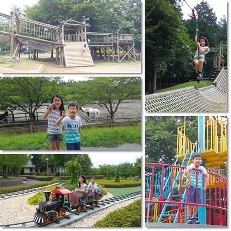 Nable Park 2016