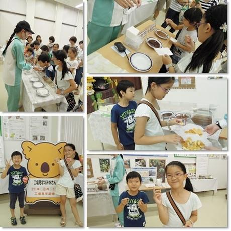 Lotte Factory-2