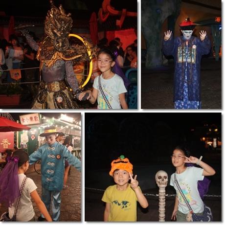 Ocean Park Halloween 2016-2