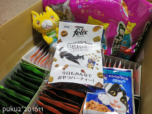 c-food1611.jpg
