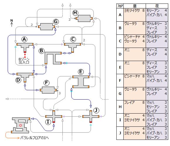 ゾウシガヤ霊園Bゾーンマップ(当初)