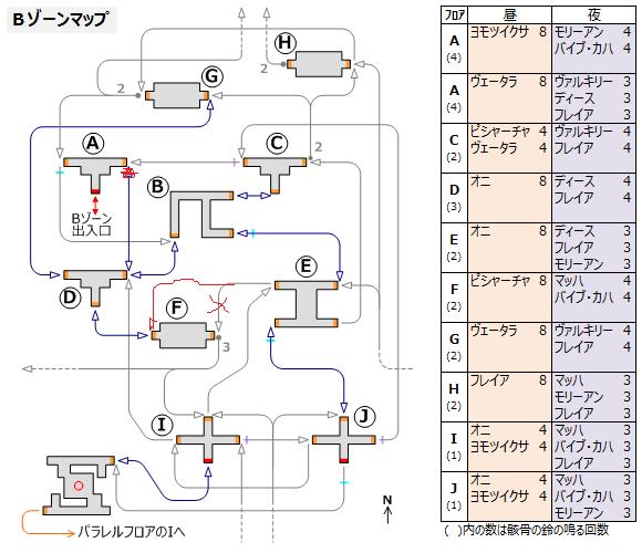 ゾウシガヤ霊園Bゾーンマップ(修正版)
