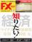 FXcom201605.png