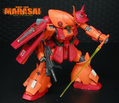 MGmarasai_blog005.jpg