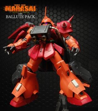 MGmarasai_blog007.jpg