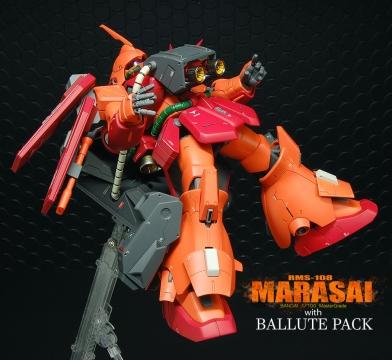 MGmarasai_blog008.jpg