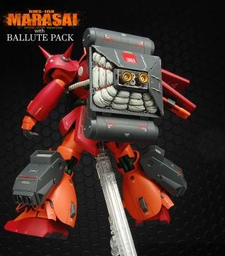 MGmarasai_blog009.jpg
