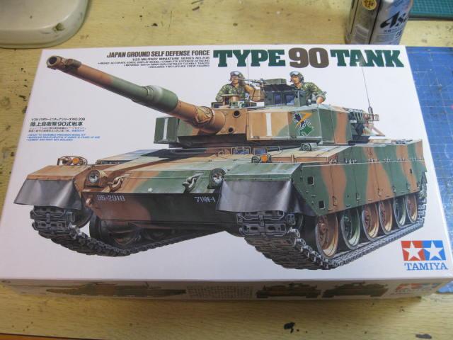 90式戦車 初めて購入・・・