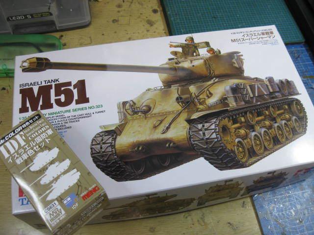 イスラエル国防軍戦車色セット