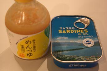広島レモン塩麹つゆと丹後オイルサーディン