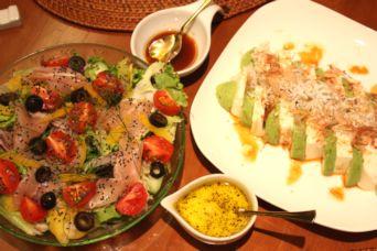 生ハムとバジルシードの野菜サラダ