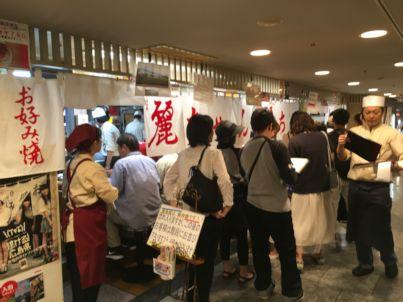 2016夏広島駅麗ちゃん