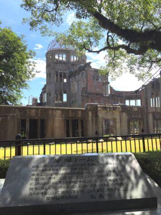 2016夏広島原爆ドーム