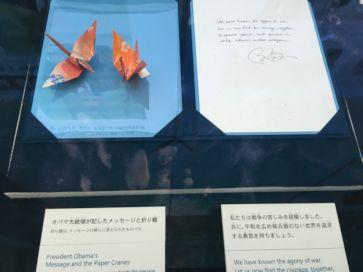 2016夏広島平和記念公園オバマ大統領折り鶴