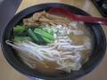 ワンタン麺_上海餃子館