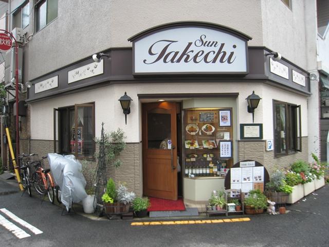 洋食屋Takechi