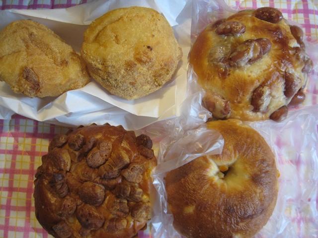 Boulangerie retro
