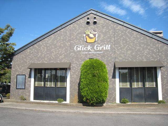 Glick Grill