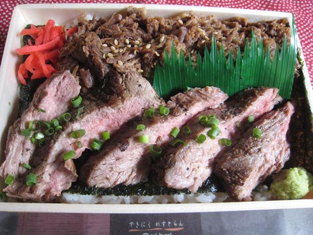 沙欄(三越・北海道収穫祭)