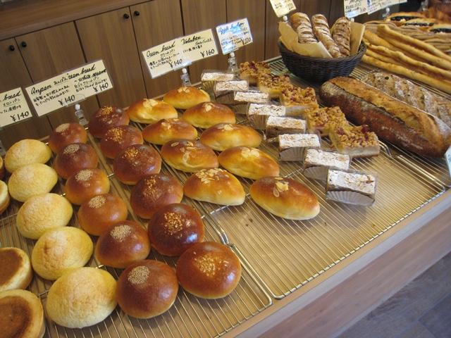 Boulangerie KURIMUGI